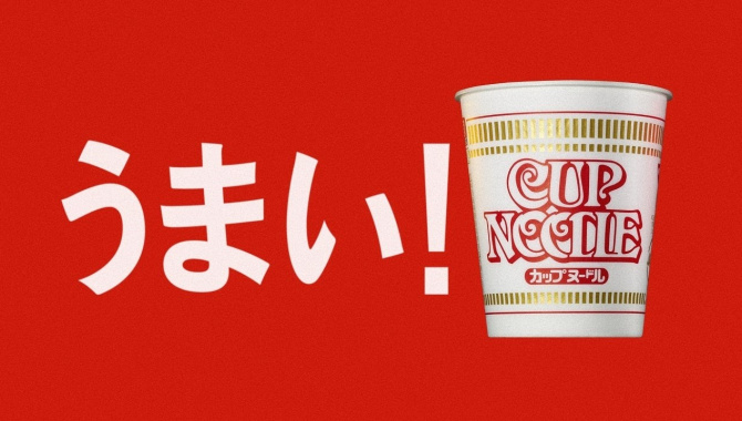 Японская Реклама - Nissin - Cup Noodle
