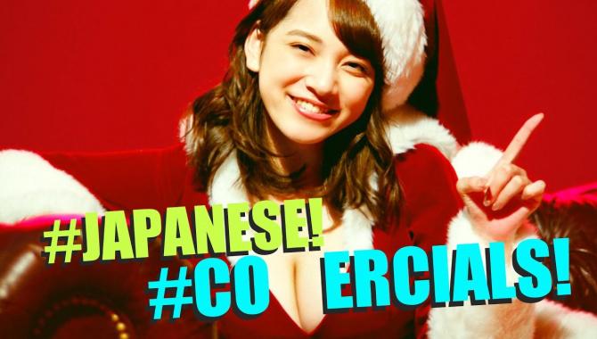 Свежая подборка японской рекламы - VOL. 151