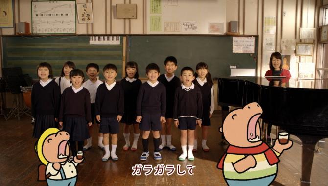 Японская Реклама - Meiji Ugaigusuri