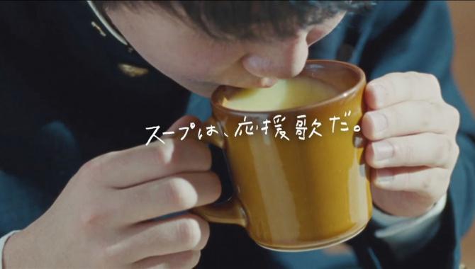 Японская Реклама - Ajinomoto Knorr Cup Soup