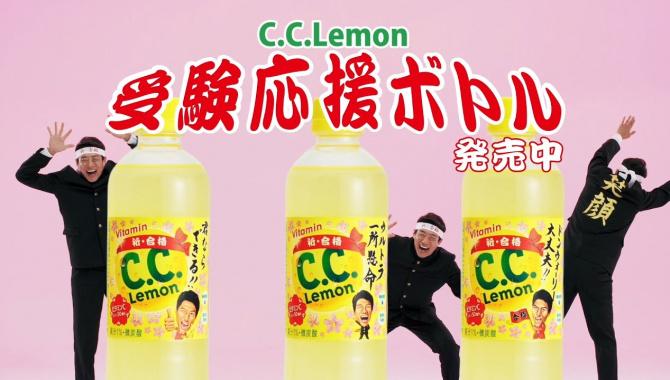 Японская Реклама - Suntory - C.C.Lemon