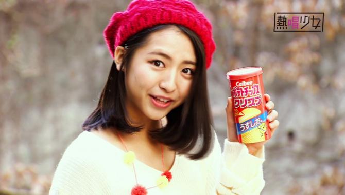 Японская Реклама - Calbee Crisp