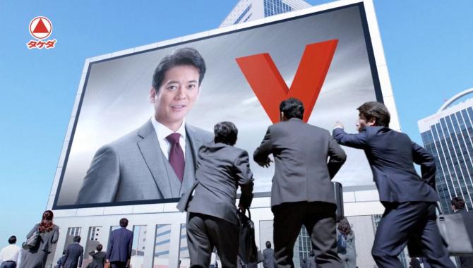 Японская Реклама - Takeda Healthcare - Alinamin V Zero