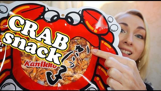 Японская закуска. Сушёные крабики в сахаре (Видео)