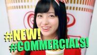 Свежая подборка японской рекламы - VOL. 152