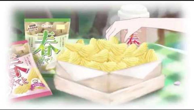 Японская Реклама - Картофельные чипсы от Calbee