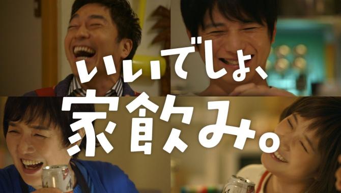 Японская Реклама - Clear Asahi