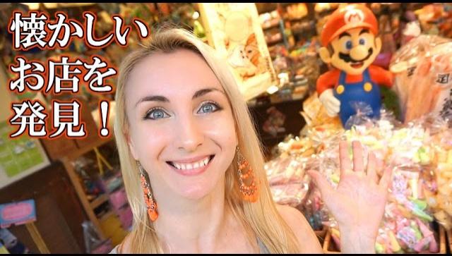 Япония. Магазин-сток ретро сладостей - Видео
