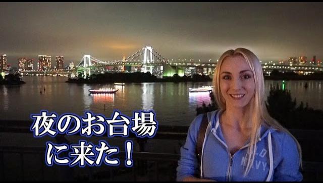 Япония ночью, хако-Фугу и поздний ужин (Видео)