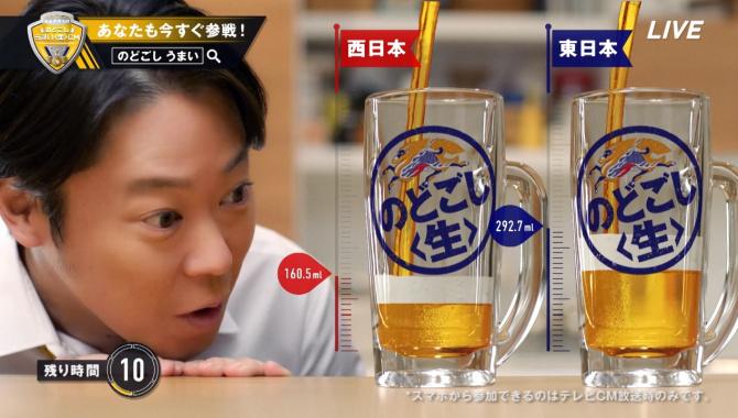 Японская Реклама - Kirin Nogodoshi