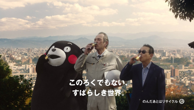 Японская Реклама - Suntory Premium Boss