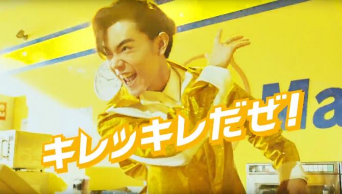 Японская Реклама - Fanta Lemon + C