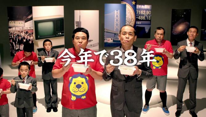 Японская Реклама -  Maru-chan - Yakisoba Bagoon