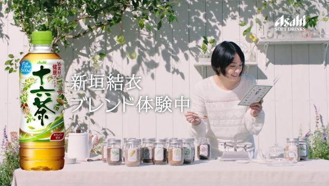 Японская Реклама - Asahi Jūrokucha