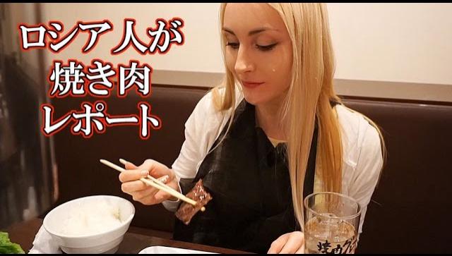 Япония. Мраморное мясо в гриль-ресторане! (Видео)