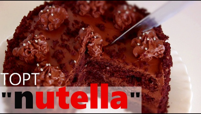 Торт Нутелла - Видео-рецепт