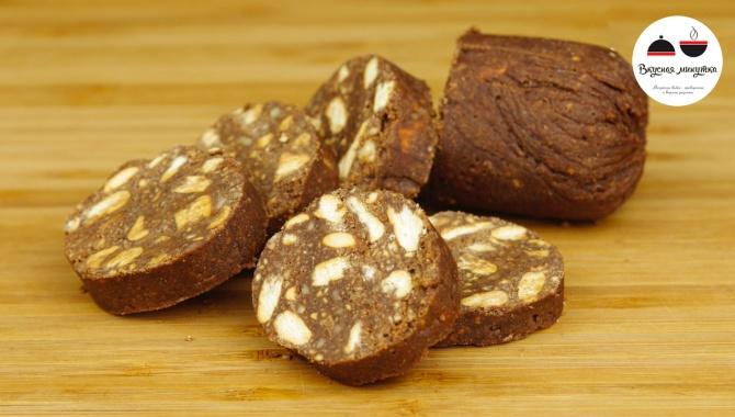 Шоколадная колбаска - Видео-рецепт