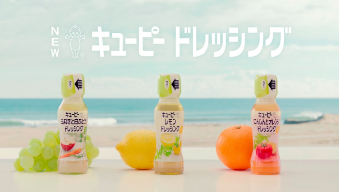 Японская Реклама -  Заправка Kewpie