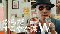 Японская Реклама - Coca-cola - Чай Karada Sukoyaka Cha W