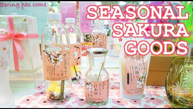 Сезонные товары с Сакурой в Японии (Видео)