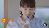 Японская Реклама - Kikkoman Namasyouyu
