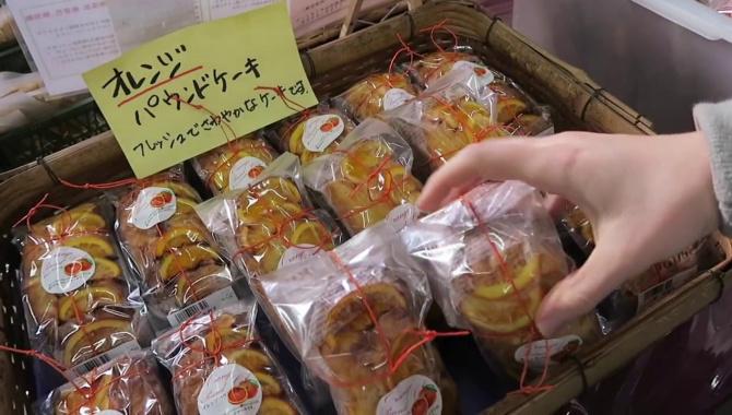 Японский магазин (Видео)
