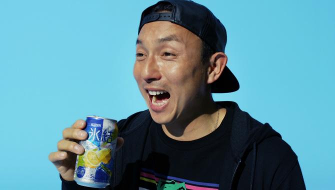 Японская Реклама - Kirin Hyōketsu