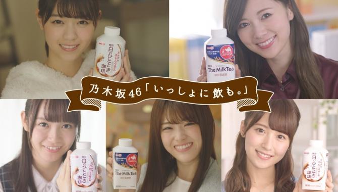 Японская Реклама - Meiji - Kōhyō hatsubai-chū