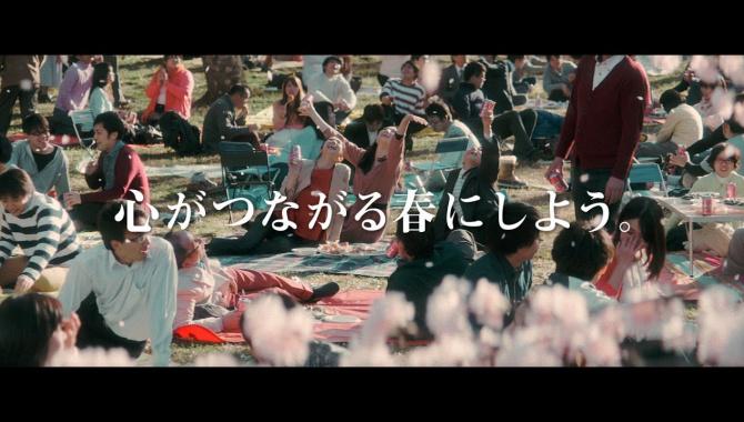 Японская Реклама - Asahi Super Dry