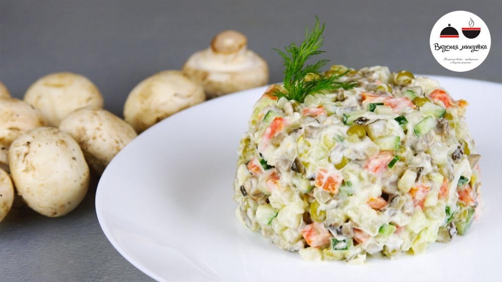 Рецепты салата оливье простые и вкусные