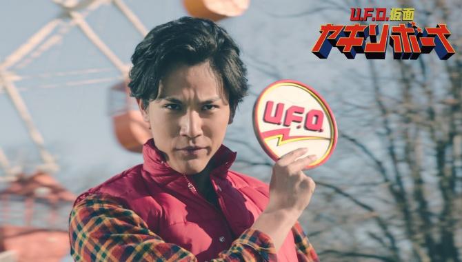 Японская Реклама - Nissin - Yakisoba UFO