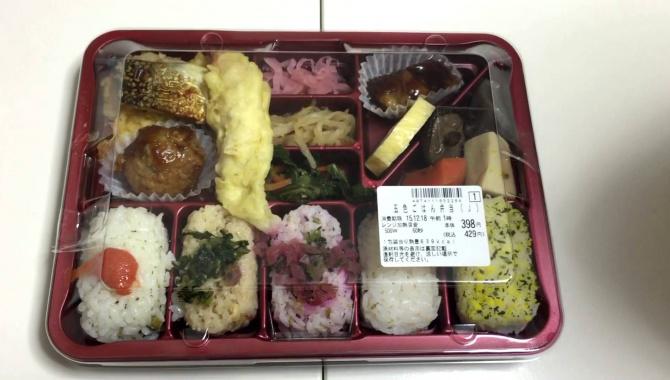 Японский обед обэнто (Видео)