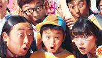 Японская Реклама - Мороженое Glico Giant Caplico