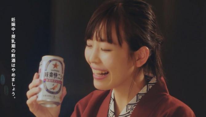 Японская Реклама - Пиво Sapporo Fūmi Sōkai Nishite