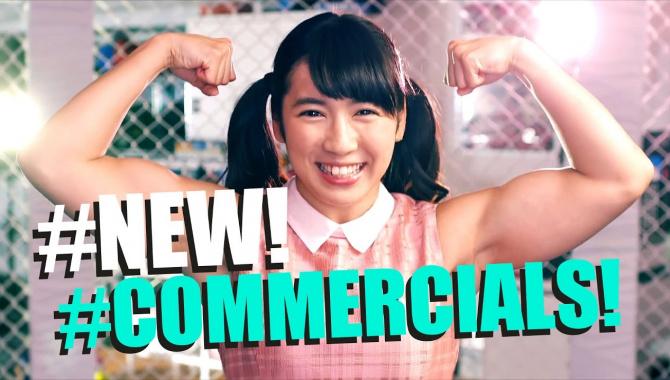 Свежая подборка японской рекламы - VOL. 157