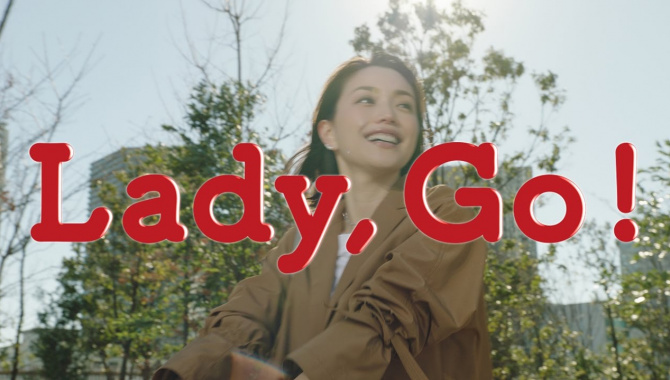 Японская Реклама - Nissin Premium Granola