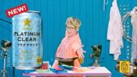 Японская Реклама - Пиво Sapporo Platinum Clear