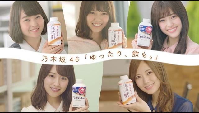 Японская Реклама - Meiji Shiro no Hitotoki и Meiji Milk Tea