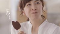 Японская Реклама - Мороженое Morinaga Parm