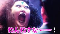Японская Реклама - Glico ICEBLITZ