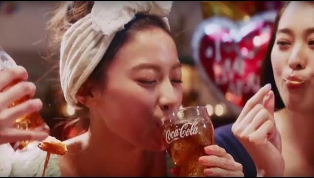 Японская Реклама - Coca-Cola Plus