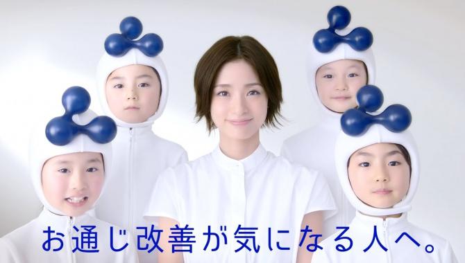 Японская Реклама - Йогурт Glico BifiX1000α