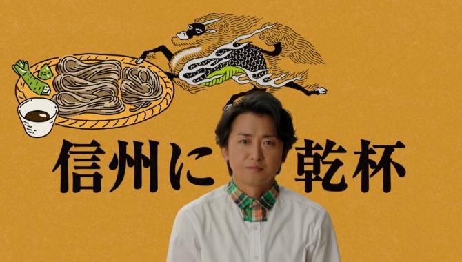 Японская Реклама - Пиво Kirin Ichiban Shibori