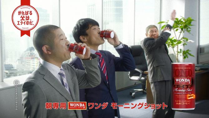 Японская Реклама - Напиток Asahi Dodekamin