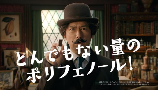 Японская Реклама - Шоколад Meiji Chokorēto Kōka
