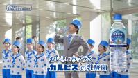 Японская Реклама - Asahi Delicious Water Plus