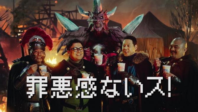 Японская Реклама - Nissin Cup Noodle Nice