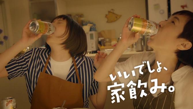 Японская Реклама - Пиво Clear Asahi