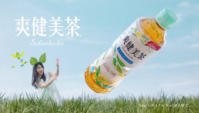 Японская Реклама - Coca-cola - Sokenbicha