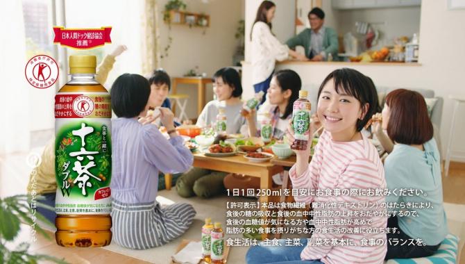 Японская Реклама - Asahi - Напиток Jūrokucha W